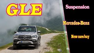 2020 mercedes benz gle coupe | 2020 mercedes benz gle suv | new mercedes gle coupe 2020