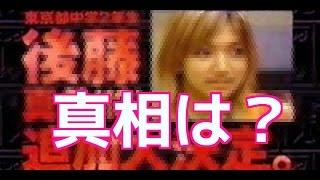 モーニング娘時代もソロデビュー してからも人気が高かった後藤真希。 ...