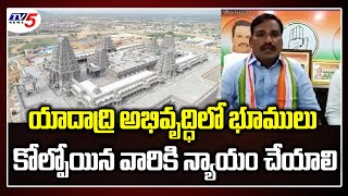 Congress Leader Beerla Ilaiah Comments On CM KCR | Face To Face | TV5 News