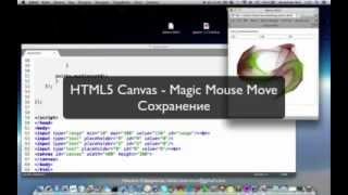 HTML5 CANVAS - Save Canvas To Image