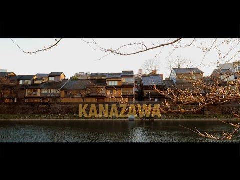 My favourite city in Japan: Kanazawa, part 2 金沢