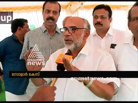 KP Majeed's responses on  Solar scam case against Oommen chandy and UDF leaders