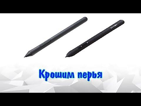 Разбираем перья Wacom CTL-472 и XP-Pen G430 + лайфхак для хвата