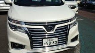日産 新型ELGRAND「エルグランド」HighwaySTAR Premiumを見てきました!