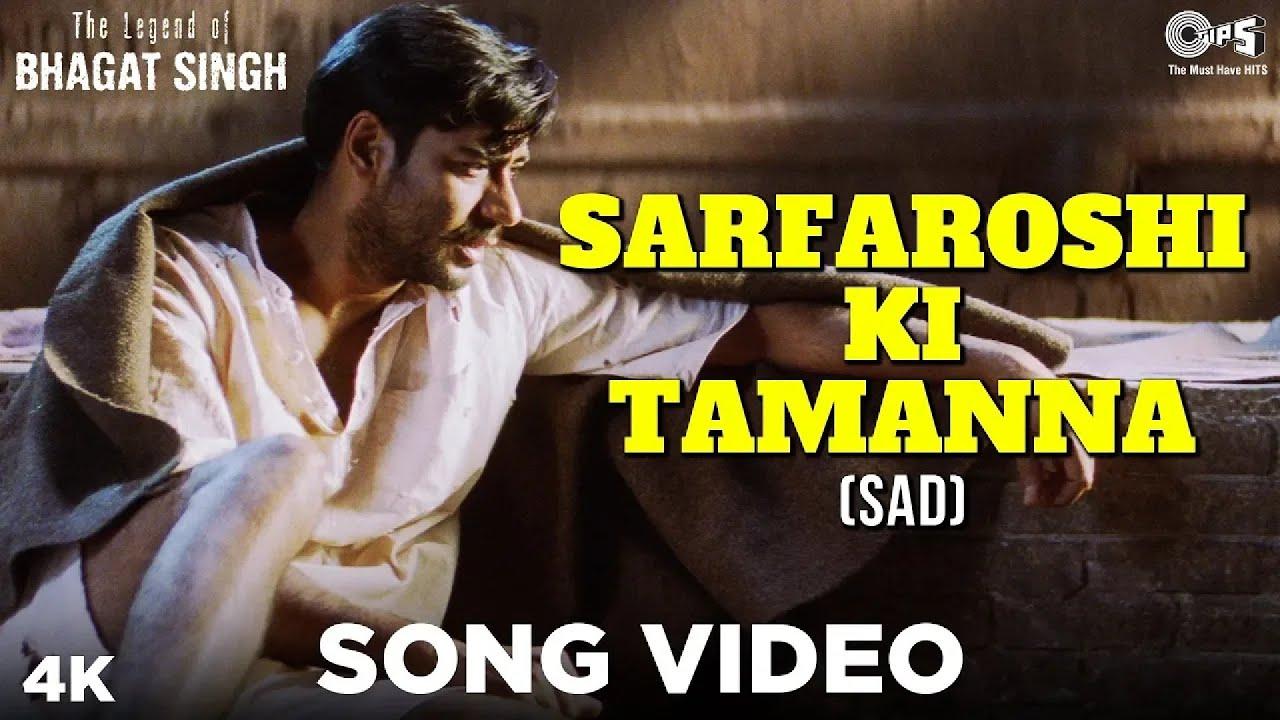 Download Sarfaroshi Ki Tamanna (Sad) - Video Song | The Legend of Bhagat Singh | AR Rahman | Ajay Devgn
