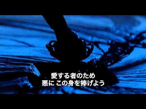 画像: 映画『ドラキュラZERO』特報 youtu.be