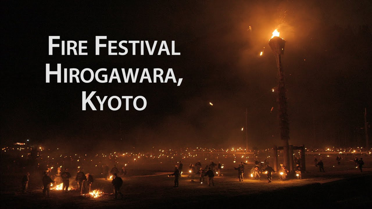 kyoto festival: fire ritual in hirogawara kyoto (matsuage) - youtube