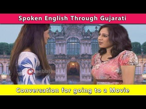 English Conversation At A Movie | Spoken English Through Gujarati | Learn English In Gujarati
