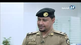 حكاية مكان - أمن الحرم المكي