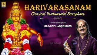 Harivarasanam in Sax - a Classical Instrumental Saxophone Concert by Dr.Kadri Gopalnath