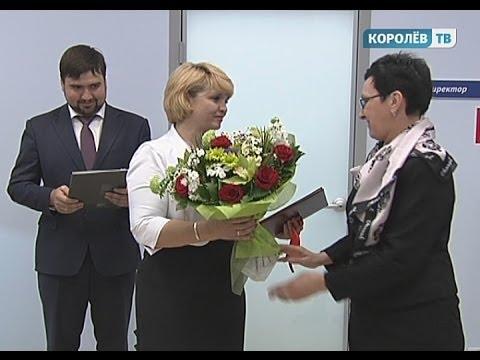 В Королёве открыли VIP-отделение крупнейшего банка