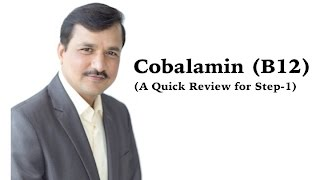 Cobalamin (B12) - A Quick Review for USMLE Step-1