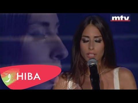 Hiba Tawaji - Avec Le Temps (Live) / هبة طوجي