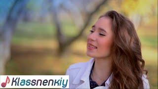 Дарья Бутарева – Наш Мир [Новые Клипы 2015]