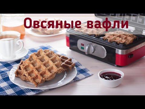 Тонкие вафли или вафельные трубочки без яиц (постные)