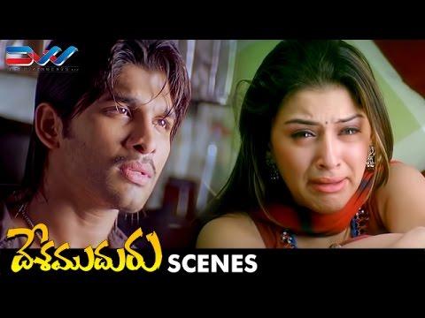 Allu Arjun Learns Facts about Hansika | Desamuduru Telugu Movie Scenes | Ali | Puri Jagannadh