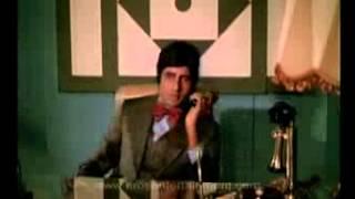 Don 1978 Trailer