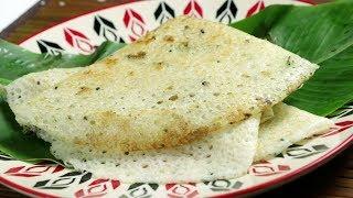రుచికరమైన స్పాంజి రైస్ దోసని ఇలాచేస్తే ఇంట్లోనే హోటల్ లోలా దోసెలు చేసుకోవచ్చు   Tasty Rice Dosa