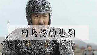 在人們的印象中,一個王朝的開創者往往都是雄才大略的蓋世英雄,不管他...