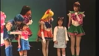ミュージカル美少女戦士セーラームーン ファン感謝イベントビデオ(2000.10.27~29)