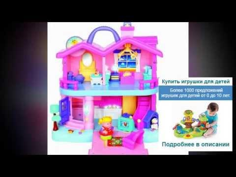 Магазин детских игрушек екатеринбург