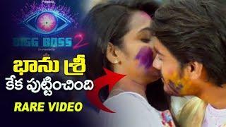Bigg Boss 2 Bhanu Sree Rare Unseen Video | Bigg Boss Telugu Season 2 | #BhanuSree