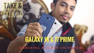 SAMSUNG GALAXY J7 AND J5 PRIME BANGLA REVIEW BY TAKE & TALK BD