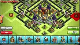 Clash of Clans Best Th10 War Base Southern Teaser with 4 Mortars After Halloween Update