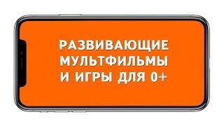 Приложение Теремок ТВ для Android - Любимые мультики