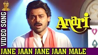 Jane ja jane ja | Love Sad song | Male Version |  Anari [Hindi] Venkatesh,Karisma Kapoor