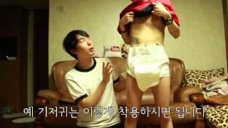 [성인용 기저귀 리뷰]- 쿠쿠크루(Cuckoo Crew)