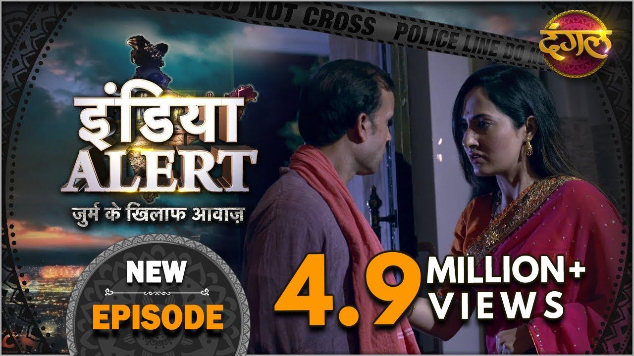 Download India Alert   New Episode 357   Bahu Naukar Aur Wo ( बहु नौकर और वो )   Dangal TV Channel