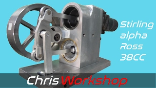 Stirling engine Alpha version 2016 with Ross linkage