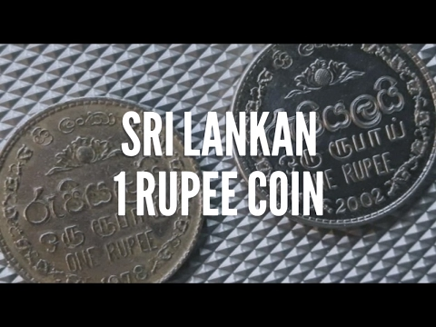 Rare 1 Rupee Coin Of Sri Lanka