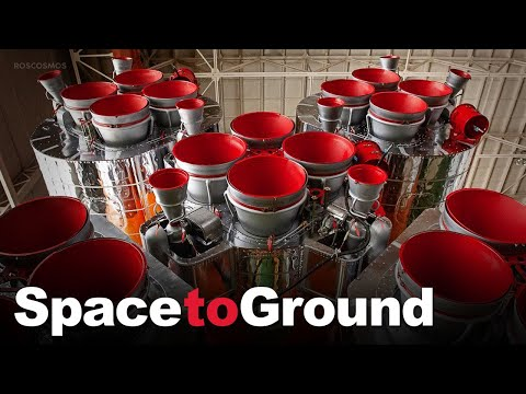 Space to Ground: Same Day Delivery: 07/24/2020