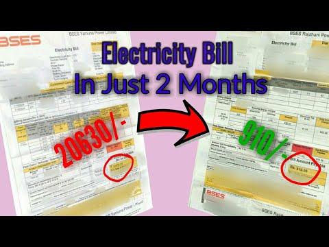 How to save electricity Bhondu Billa