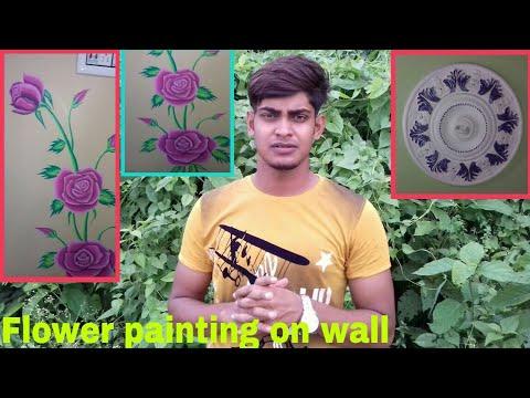 flower-wall-painting- -ceiling-flower-design- -paris-design🔥🔥