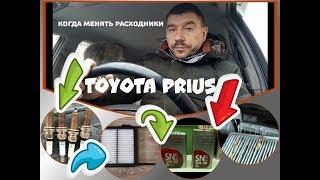 Замена масла в двигателе и коробке передач по регламенту в автомобиле Тойота Приус