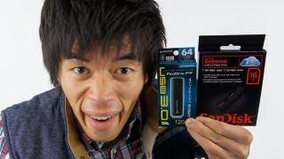 USB3.0は超絶早かった USBフラッシュメモリ USB flash memory