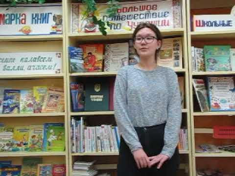 Изображение предпросмотра прочтения – КаринаДанилова читает произведение «Школа (4Д)» С.В.Михалкова