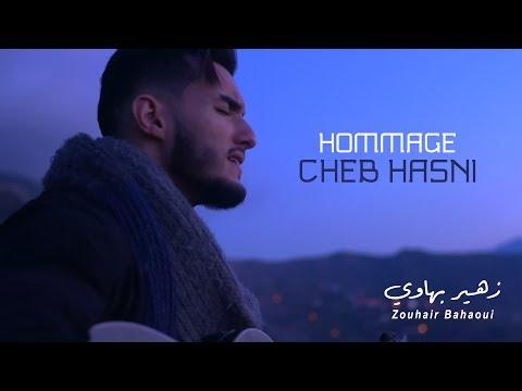 Zouhair Bahaoui - Cover Cheb Hasni - Matebkich & Madanit Netfar9o 2017   زهير البهاوي - الشاب حسني