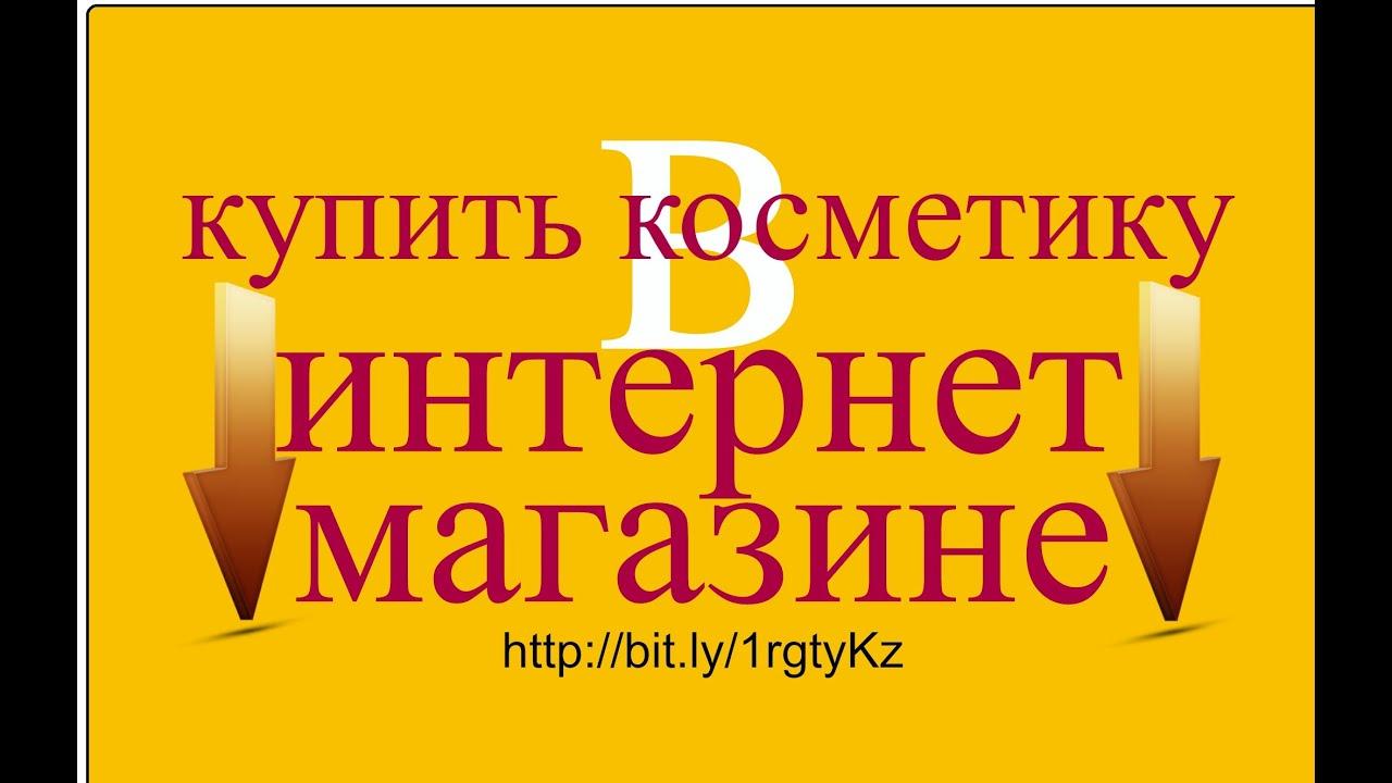 Официальный интернет магазин vichy (виши) в россии предлагает аптечную косметику по уходу за кожей и волосами. Широкий ассортимент, рекомендации по уходу за кожей, онлайн-диагностика на сайте.