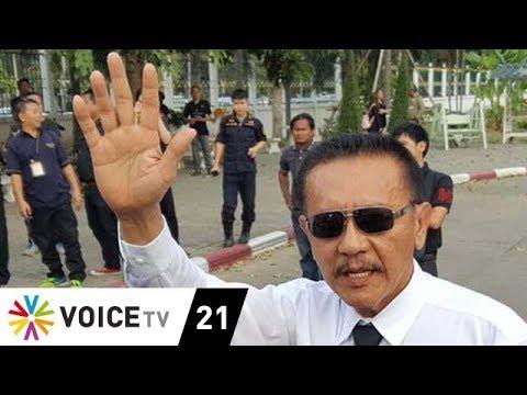 Wake Up News - 'ชูวิทย์' ไล่ 'ประชาธิปัตย์' ไปดูวิธี 'อนาคตใหม่' เล่นการเมือง