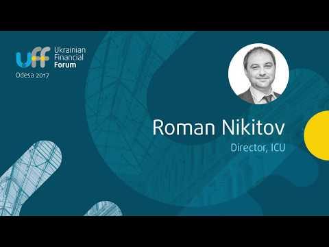Ukrainian Financial Forum - Roman Nikitov, Director, ICU, NPLs panel chair