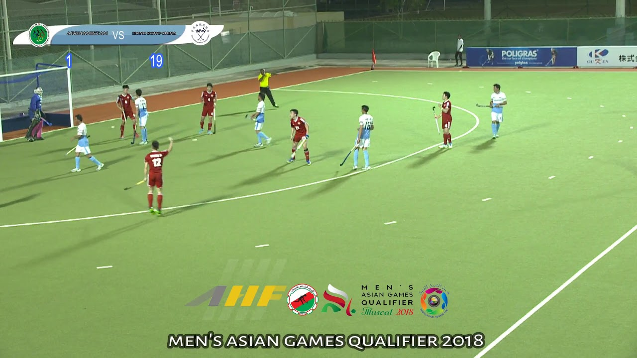 Mens Asian Games Qualifier  Hong Kong China Vs Afghanistan