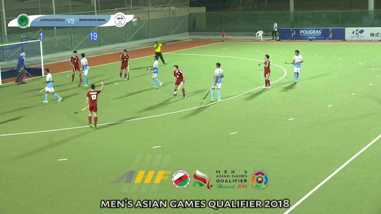 Mens Asian Games Qualifier  Hong Kong China Vs Afghanistan