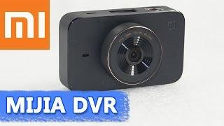 видео Видео регистратор sony