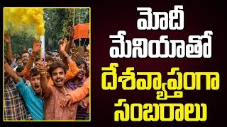 Reporter's Live : Live Updates From Guntur ll BJP Leader Jupudi Rangaraju About AP - Union Relation