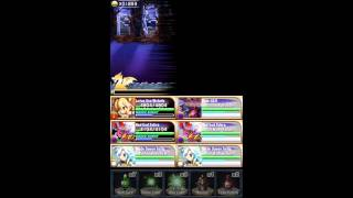 Brave Frontier: Xenon - The Unholy Tower Floor 1-10