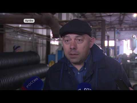 Производство гофрированных труб запустили в Приморье